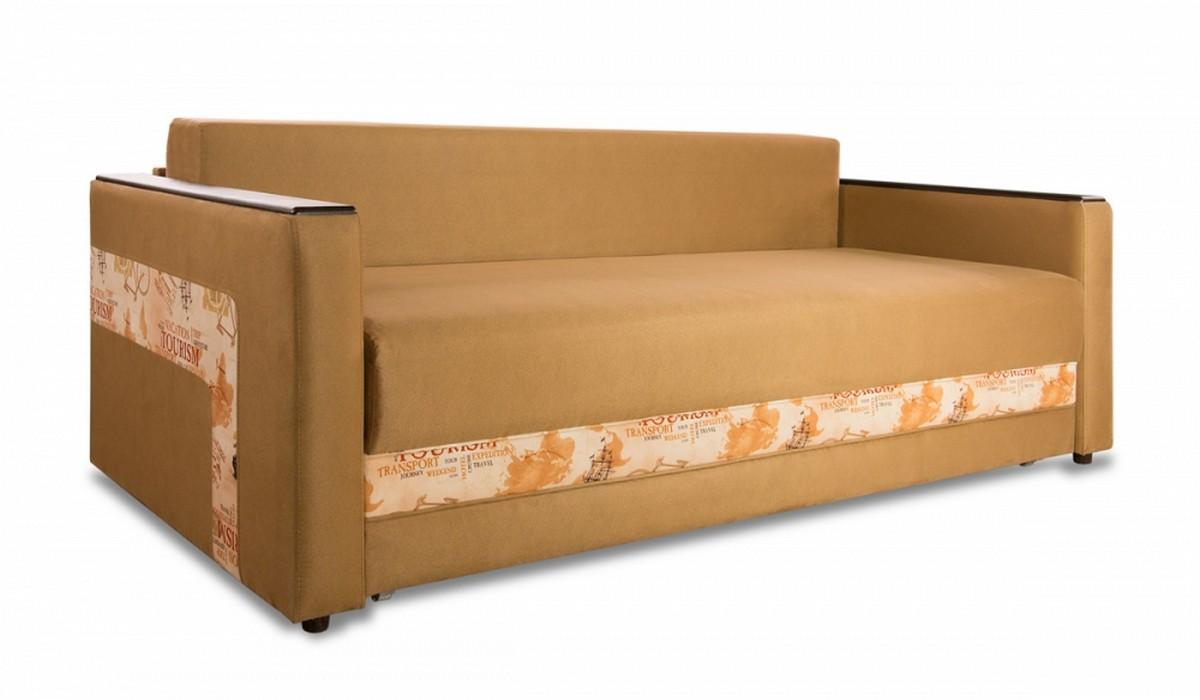 Дешевый Диван Кровать
